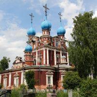 Устюжна. Церковь Казанской иконы Божией Матери, Устюжна