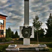 Kharovsk Monument, Харовск