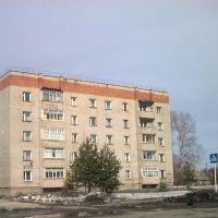 Советская 17, Харовск
