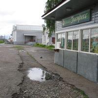станция с магазином, Харовск