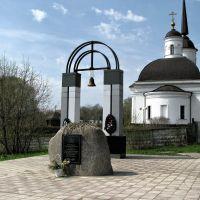 Monument to liquidators of the Chernobyl accident. Cherepovets, Череповец