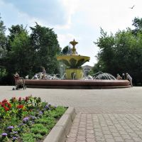 Fountain. Lenin Komsomol Park, Череповец