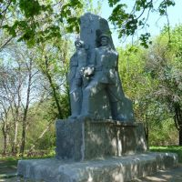 памятник героям неизвестно какой  войны, Анна