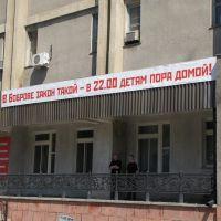 Телеграф, Бобров