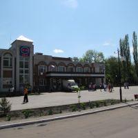 Бобровская ДЮСШ, Бобров
