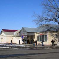 Bobrov. Voronezh Region. Russia, Бобров