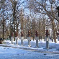 Bobrov. Voronezh Region, Бобров