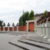 Аллея Героев, Бутурлиновка