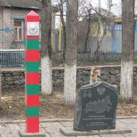Бутурлиновка - Пограничный столб, Бутурлиновка