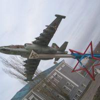 Low flight (Су - 25, Грач), Бутурлиновка