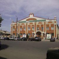 Сбербанк, Бутурлиновка