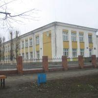 Школа №1, Бутурлиновка