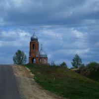 церковь, Верхний Мамон