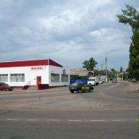 Верхний Мамон, универсам (08-2011), Верхний Мамон