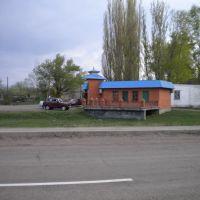 """магазин """"Витас"""", Верхняя Хава"""