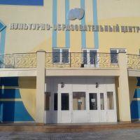 Районный дом культуры, Воробьевка