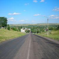 Дорога домой, Воробьевка