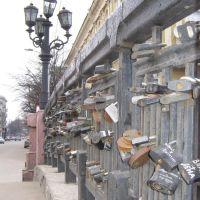 Каменный мост. Воронеж. Россия, Воронеж