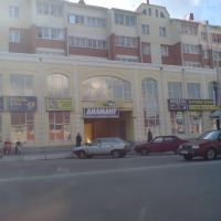 Магазин на ул.Коммунистическая, Лиски