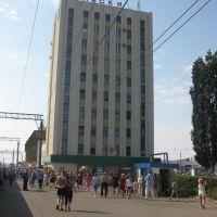 Станция Лиски, ЮВЖД, Лиски
