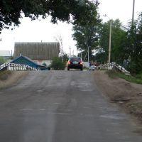 Мост через лог в Давыдовке., Давыдовка