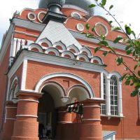 Храм в честь Казанской иконы Пресвятой Богородицы поселка Давыдовка, Давыдовка