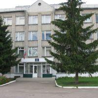 Администрация, Давыдовка