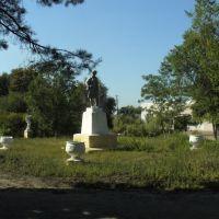 Парк культуры, Елань-Коленовский