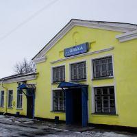 станция Ольха, Елань-Коленовский