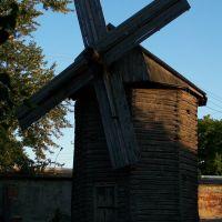 Старая мельница, Калач