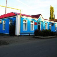 Инспекция Министерства РФ по налогам и сборам, Калач