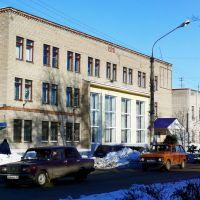 Здание городской почты, Калач