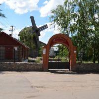 Музейный комплекс_Калач Воронежской области, Калач