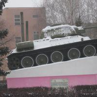 танк, Кантемировка