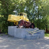 Трактор-универсал (Лето), Нижнедевицк