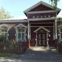Наш Сельский Музей, Нижнедевицк