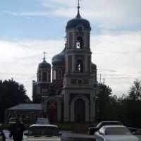 Церковь, Новохоперск