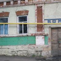 Не банный день, Новохоперск