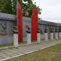Новохопёрцы-ГЕРОИ СССР, Новохоперск