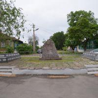 Братская могила_Новохоперск, Новохоперск