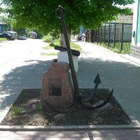 Anchor, Новохоперск