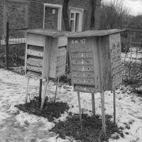 Почтовые ящики образца 60-х, Острогожск