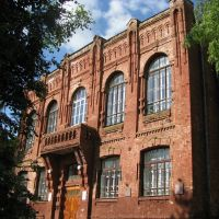 школа №2, Острогожск
