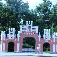 ворота городского сада, Острогожск