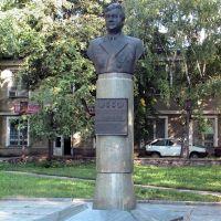 Памятник Филипченко, Острогожск