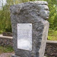 Памятник В.М.Кубаневу, Острогожск