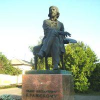 Памятник И.Н.Крамскому, Острогожск
