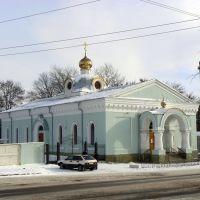 Церковь Тихона Задонского, Острогожск