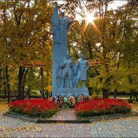 Аллея героев, Острогожск