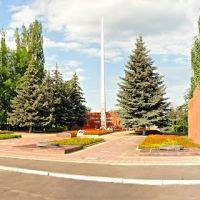 Memorial, Острогожск